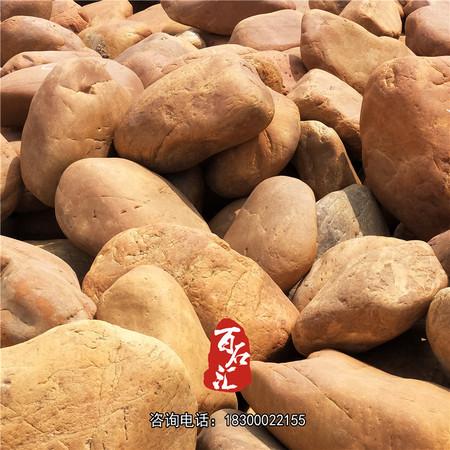 黄蜡石20-40公分