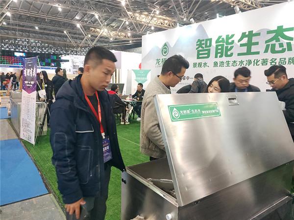 百石汇--2020年上海花园集活动 (5).jpg