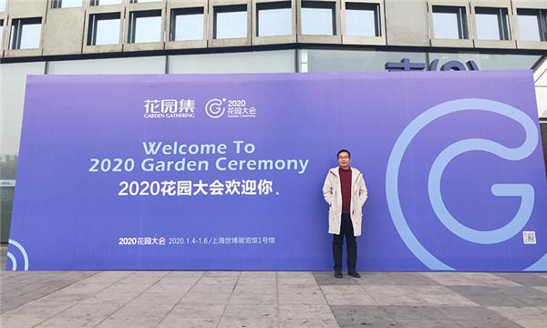 百石汇--2020年上海花园集活动 (2).jpg