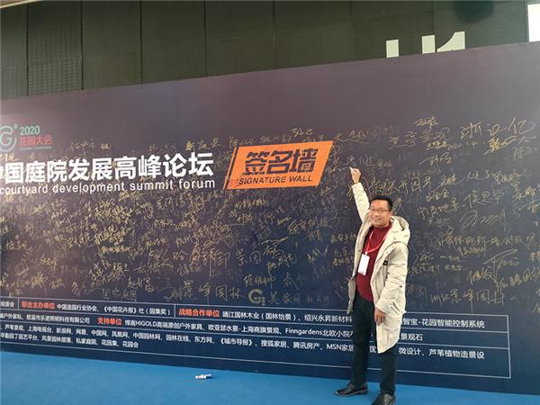 百石汇--2020年上海花园集活动 (7).jpg