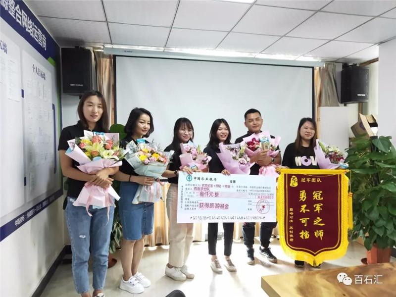 百石汇园林景观招聘 (8).jpg