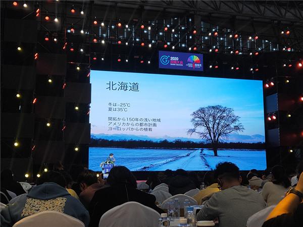 百石汇--2020年上海花园集活动 (17).jpg