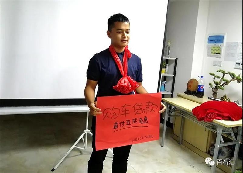 百石汇园林景观招聘 (4).jpg