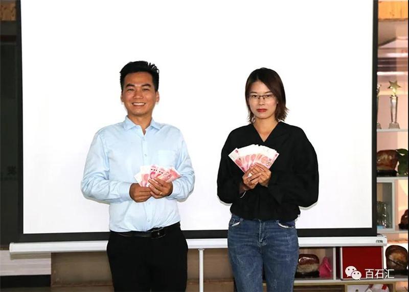 优德88登录园林景观招聘 (6).jpg