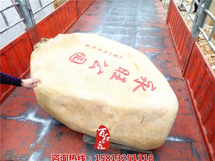 小型景观石-永旺公园 (3).jpg