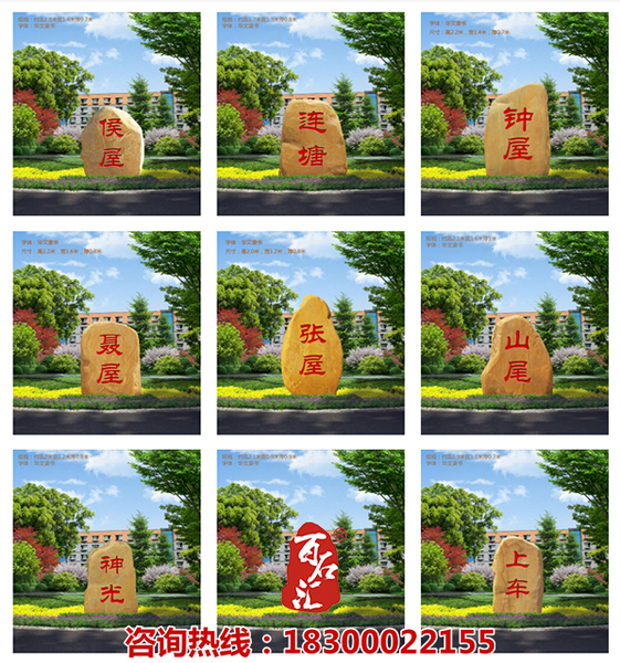 百石汇 效果图1 黄蜡石.jpg