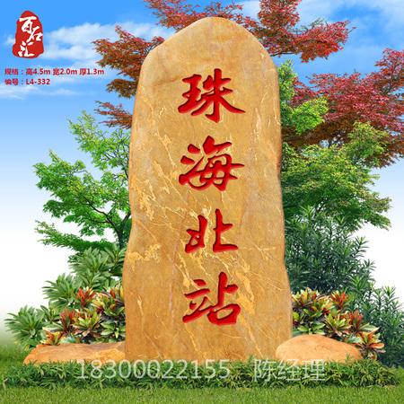 黄蜡石L4-332