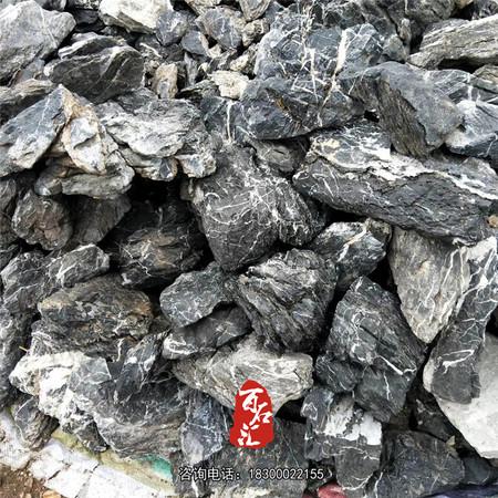 青龙石(优质)5-30公分 爆款英石 青龙石造景 鱼池假山