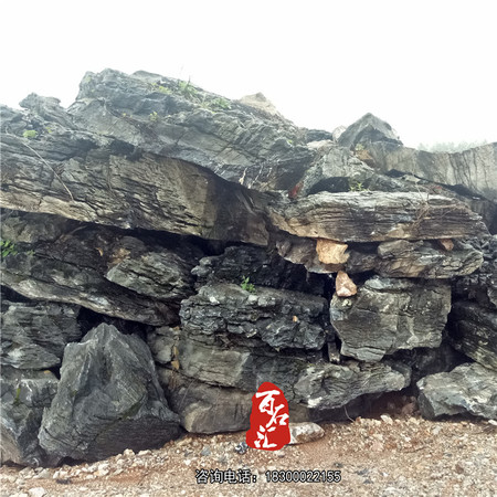 大英石(优质)长1-2米 英德石批发市场在哪里