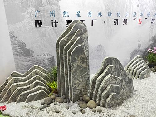奇石2.jpg