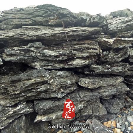 叠石(优质)30-60公分 广东叠石多少钱一吨