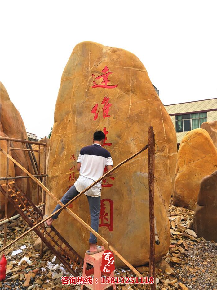 广东景观石--01_副本1.jpg
