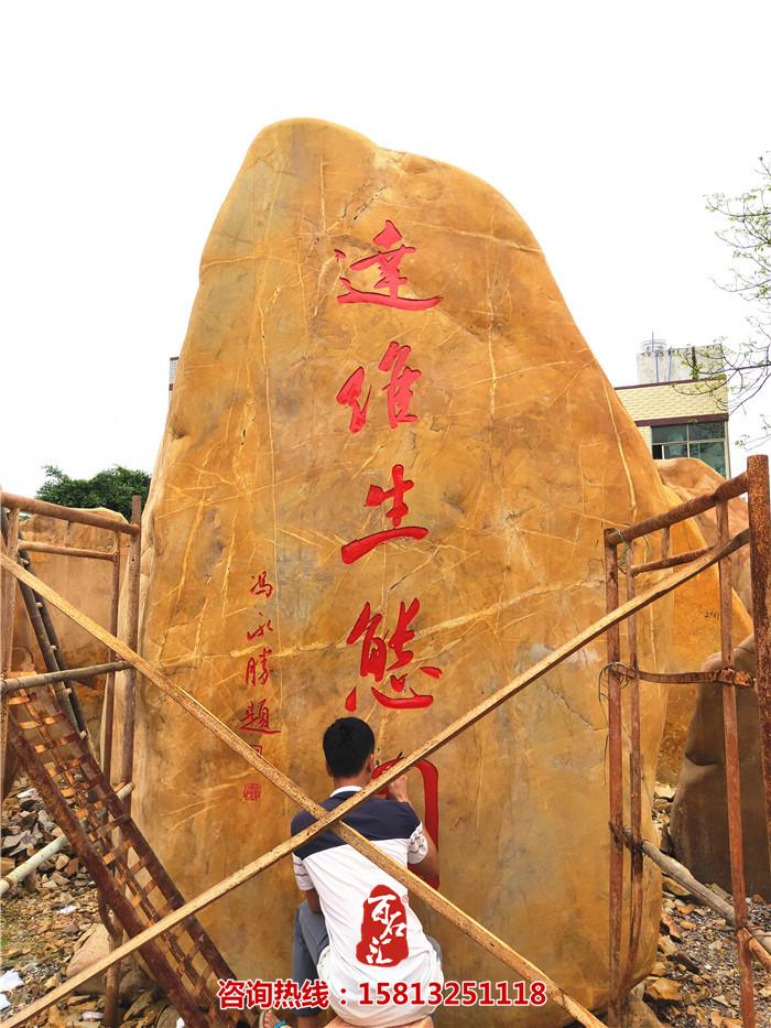 广东景观石--03.jpg