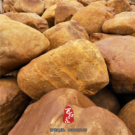 黄蜡石50-80公分