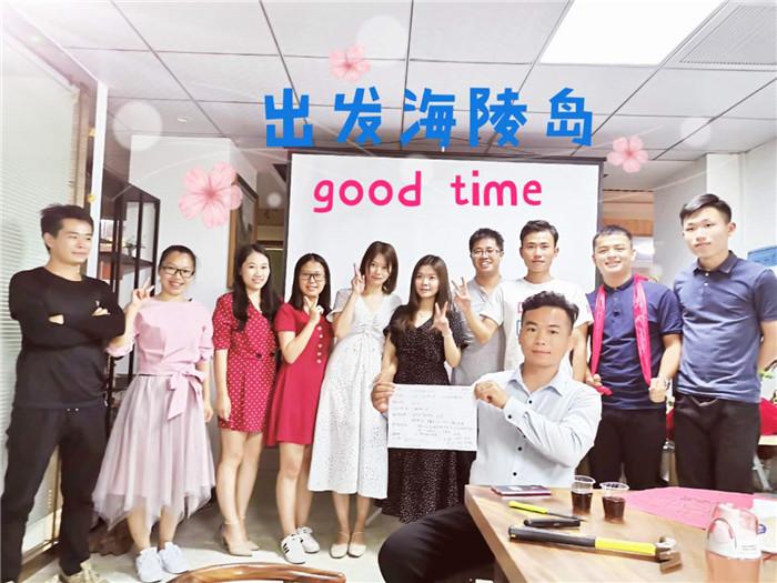 百石汇年中会议 员工转正 企业文化 (5).jpg