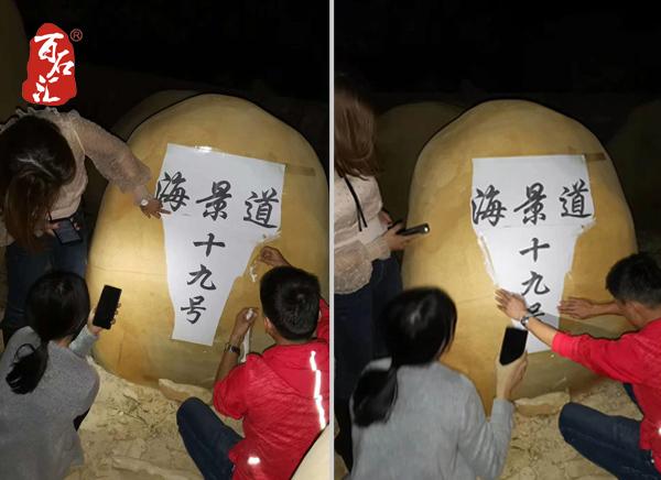 刻字黄蜡石厂家 (1).jpg
