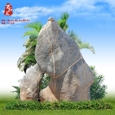 太湖石l1-118