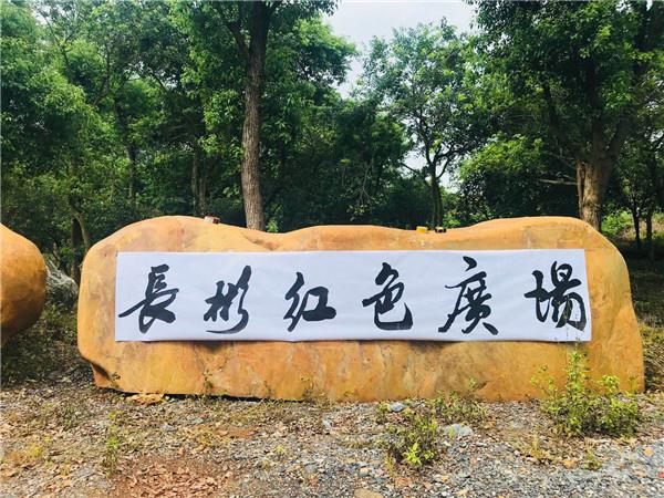 大型黄蜡石价格--长彬红色广场 (1).jpg