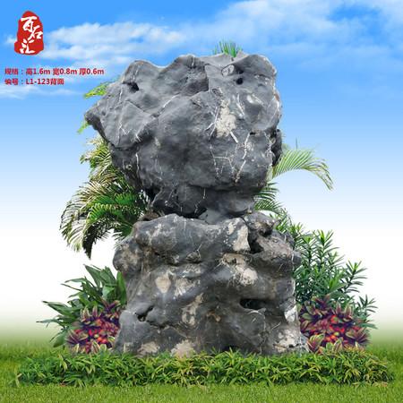 太湖石L1-123