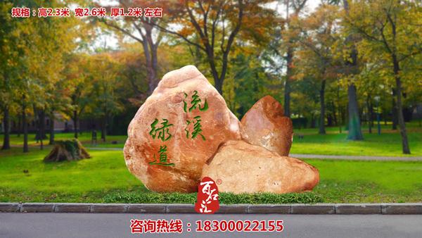 百石汇 黄蜡石景观石.jpg