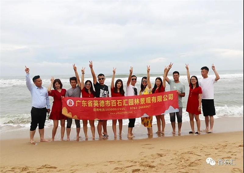 百石汇园林景观招聘 (21).jpg