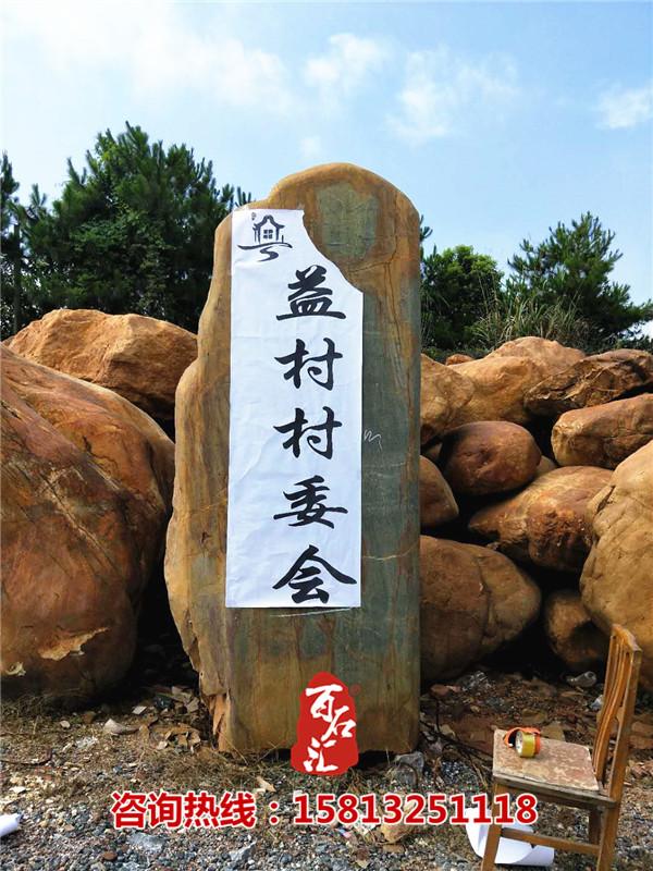 广东名村--益村村委会 (2).jpg