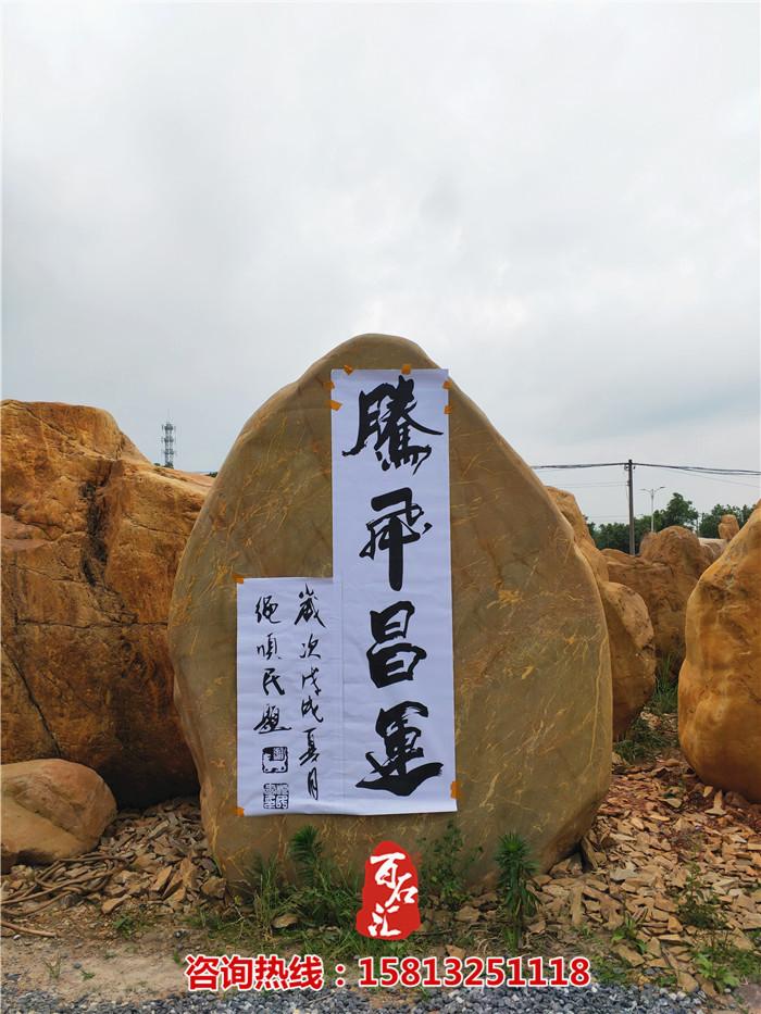 广东景观石--腾飞昌运 (2).jpg