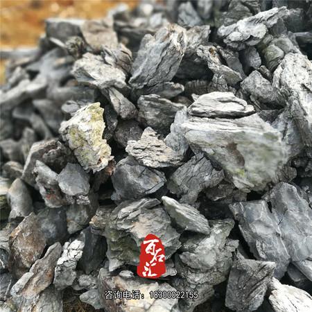 青龙石(优质)未酸洗5-30公分