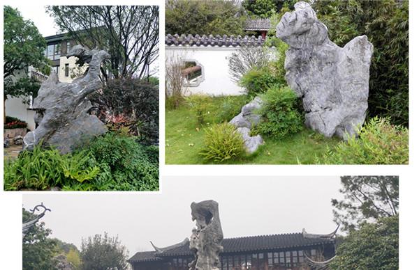 百石汇大型太湖石 (2).jpg